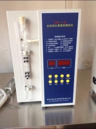 QBE-2型全自動比表面積儀快速分析礦渣微粉活性的高低