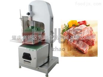 ZH-J310【厂家新款】台湾原装进口小型锯骨机牛骨猪骨锯骨机冻骨机