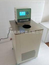5L磁力攪拌低溫恒溫槽|5L磁力攪拌低溫恒溫槽生產廠家報價