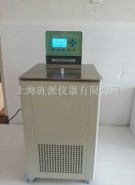 GDH-0515GDH-0515高精度低溫恒溫槽|JPGDH-0515高精度低溫恒溫槽價格