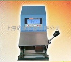 Jipad-30無菌均質器,Jipad-30品牌加熱滅菌型無菌均質器