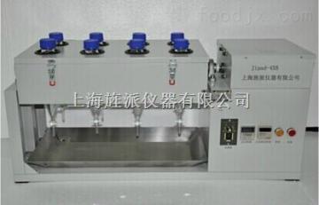Jipad-4XB上海分液漏斗振蕩萃取器生產|上海分液漏斗振蕩萃取器