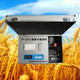 TY-01TY-01土壤養分速測儀