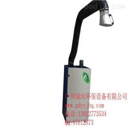 供应工厂焊烟净化器 可移动式吸烟净化设备 广州绿河