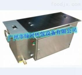 LH-5Z/YS廠家直銷餐飲高品質,優價格自動/全自動油水分離器