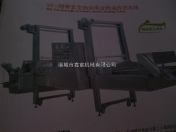 3500-600-8000網帶式全自動電加熱油炸流水線