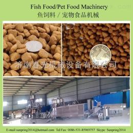 宠物生产设备狗粮鱼饲料生产线