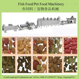 宠物狗粮、鱼饲料生产线 生产设备