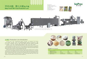 SP65-III150kg/h营养粉膨化机械设备