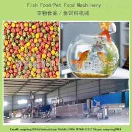 鱼饲料生产设备生产线