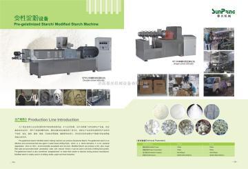 SP65-III150kg/h膨化变性淀粉生产线