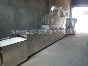 YH-30KWHM堅果微波烘烤機
