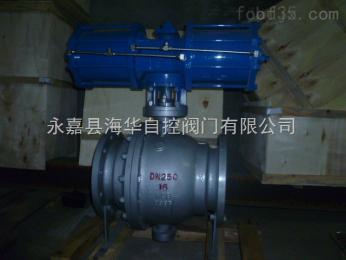 647H專業技術成熟的硬密封球閥廠家
