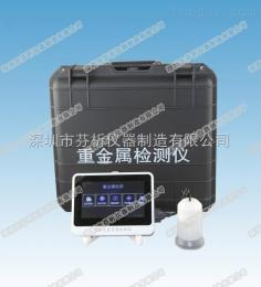 CSY-YJ便携式重金属快速检测仪厂家