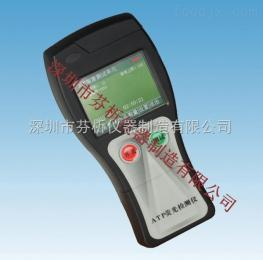 CSY-DSN手持式农产品快速检测仪