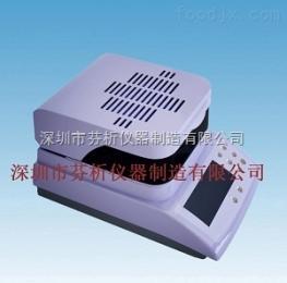 原漆(鉛油)固含量檢測儀