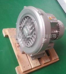 贝富克2XB910-H078.5kw高压鼓风机2XB910-H07