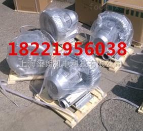 2XB230-A11供应台湾高压鼓风机,空气除尘专用鼓风机