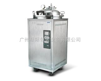 ZM-40G反压高温蒸煮消毒锅