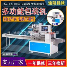 DK-450新鲜蔬菜包装机械厂家设备 多根黄瓜包装机 叶菜包装机 蔬菜娃娃菜包装机械