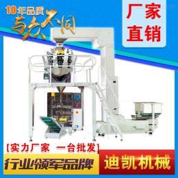 DK-420膨化食品包装机