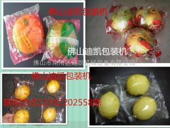 DK-360X佛山迪凯厂家直销水果包装机,柠檬包装机