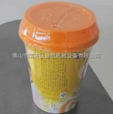 dk迪凯厂家直销 奶茶热收缩枕式包装机