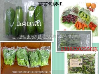 DK-450佛山迪凯生产厂家热销蔬菜托盒保鲜膜包装机 迪凯蔬菜包装机/枕式包装机