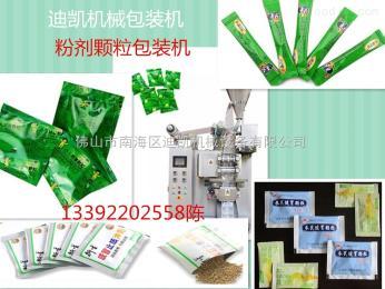 DK-420c佛山迪凯生产厂家热销 粉剂粉末粉料颗粒全自动立式包装机