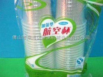 DK-600佛山迪凯生产厂家直销塑料型单排 双排杯子包装机 可加点杯机 塑料杯