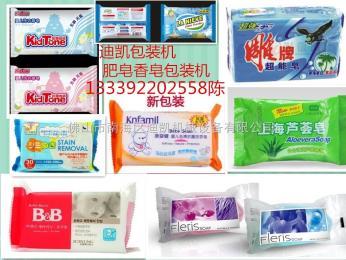 DK-3601佛山迪凯机械生产厂家直销D香皂包装机 肥皂洗衣皂包装机 枕式多功能包装机
