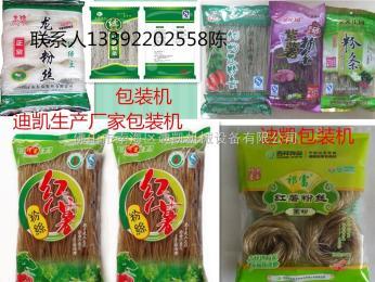 DK-450佛山迪凯生产厂家热销迪凯土豆粉包装机 米粉包装机 鲜粉条自动包装设备