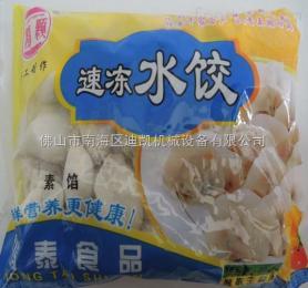 DK-500佛山迪凯生产厂家热销DK-500汤圆水饺包装机