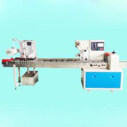 DK-1100厂家供应投包机,食品投包装机,月饼投包装机枕式包装机