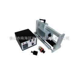 厂家供应迪凯DK-1100食品打码机墨轮打码机