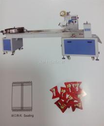 XP-220高速自动枕式糖果包装机