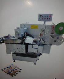 XP-550双扭糖果包装机