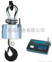 ND-SZ-E100T无线电子吊钩秤价钱, 100T无线电子吊钩秤报价