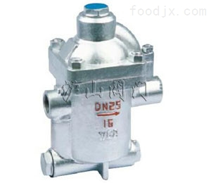 ER105鐘型浮子式(倒吊桶)(SC15H)疏水閥
