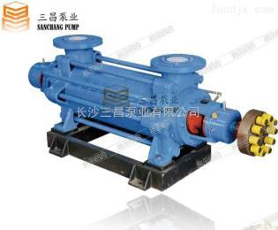 DG155-30*4長春鍋爐循環泵廠家DG155-30*4鍋爐循環泵參數 三昌泵業廠家直銷