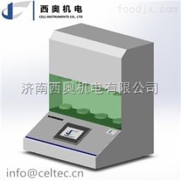 GFT-01包装抗揉搓试验仪 揉搓测试仪