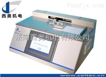 COF-01食品软包装膜摩擦系数仪