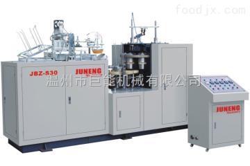 JBZ-S30型JBZ-S30型 全自动超声波 双PE淋膜纸碗成型机