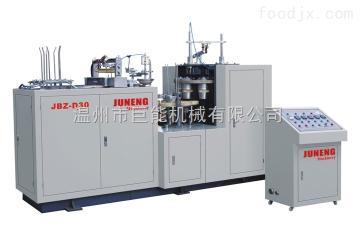 JBZ-D30型JBZ-D30型 全自动 单PE淋膜 纸碗成型机