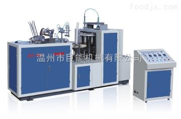 JBZ-A12型JBZ-A12型 全自动 单PE淋膜纸杯成型机