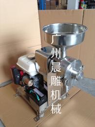 流动式汽油五谷杂粮磨粉机