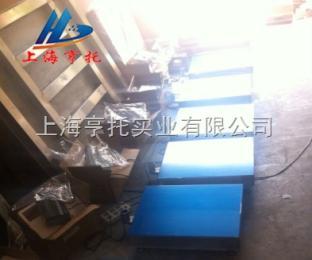 TCS-HT-A300x400mm电子台秤上海厂家批发价