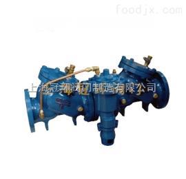 上海冠環HS41XA帶過濾防污隔斷閥,上海閥門廠