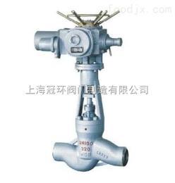 上海冠环J61W,J61H美标高压电站截止阀,上海阀门厂