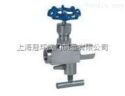 上海冠環CJ123,CJN123多功能壓力表截止閥